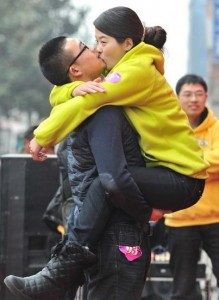kissing contest in Anhui
