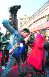 henan kissing