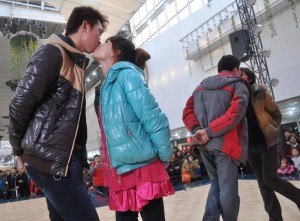 jilin kissing