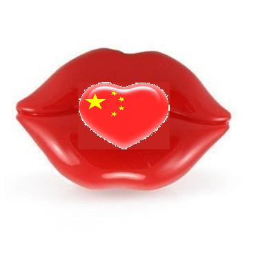 """Kissing Marketing"" – Made in China"