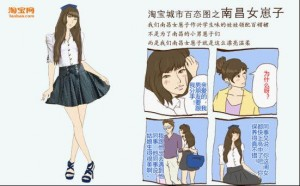 nanchang girls dress