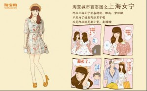 shanghai girls dress