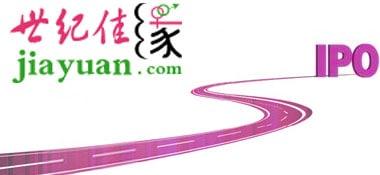 shijijiayuanwang