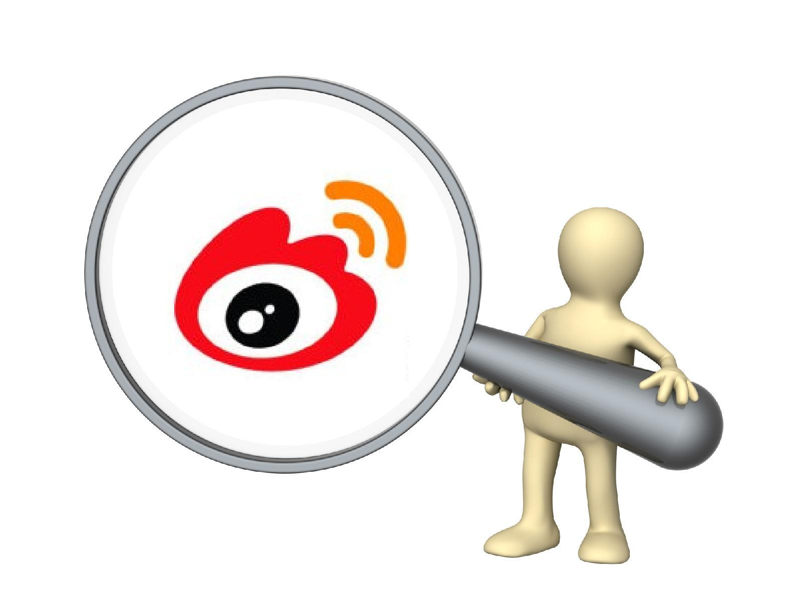 Weibo Users are Becoming more Critical than before