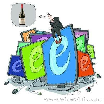E-commerce: a New Door to China Wine Market