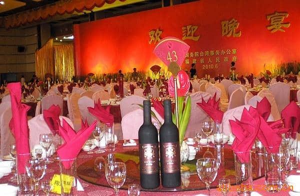 China Wedding Wine