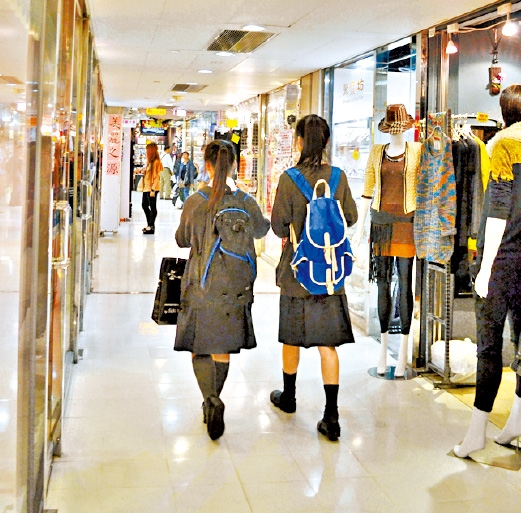 Teenager Show-off Consumption in China