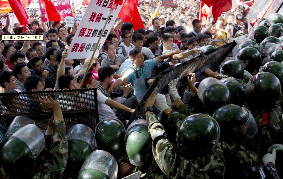 Ever-violent Anti-Japan Protest in China