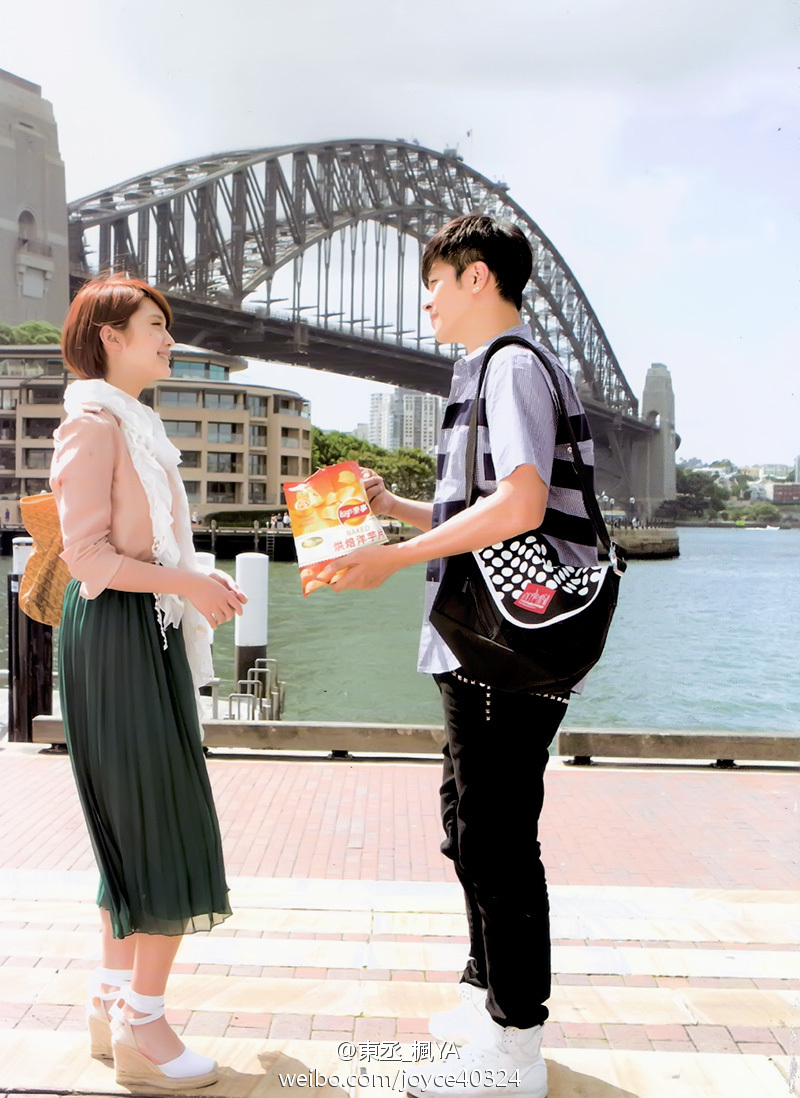 Promotion of Australia Tourism in China
