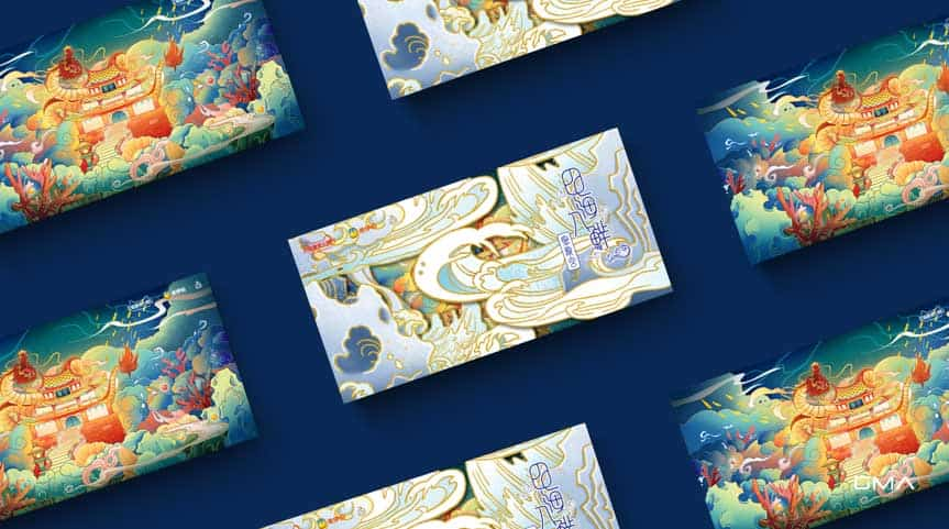 Lyfen Mid Autumn Festival Packaging by GMA
