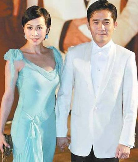 Stars' Marriage Promotion Among Chinese Tourists