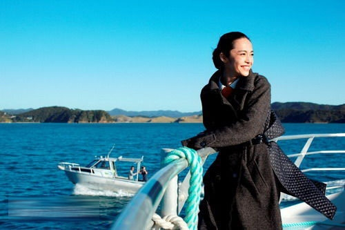 Yao Chen in New Zealand