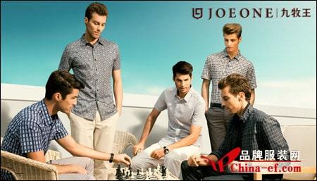 Westernized Branding in China
