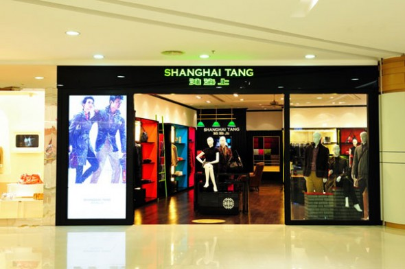 shanghai tang brand positioning Chinese luxury brand when he created shanghai tang in 1994, hong kong businessman david tang intended to  maintained a position on the board and was the brand™s.