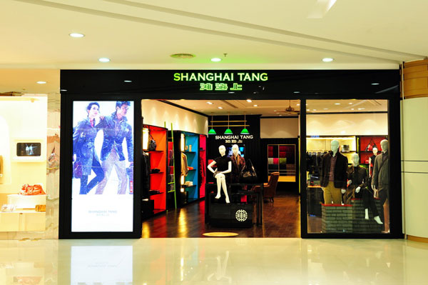 Shanghai Tang: the first Chinese luxury brand