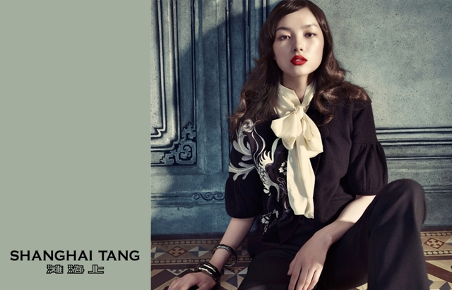 Shanghai_Tang