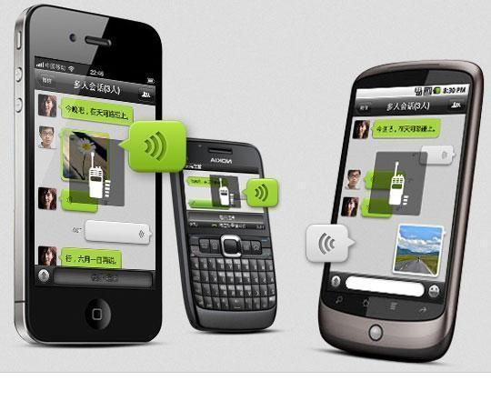 WeChat Marketing