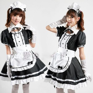 Biggest French Maid Gathering
