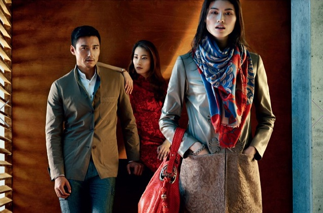 Shanghai Tang : The first chinese luxury fashion brand