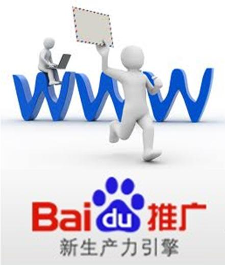 Four Steps for Top Baidu PPC