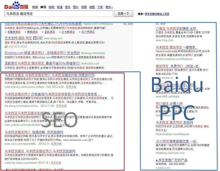 SEO and PPC on Baidu