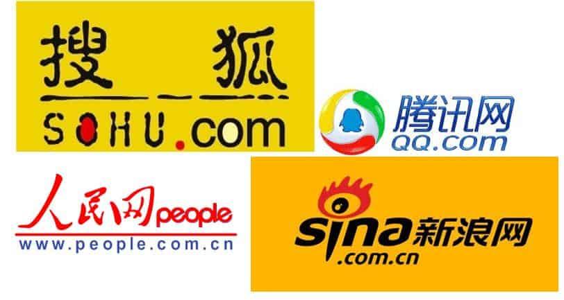 china pr media