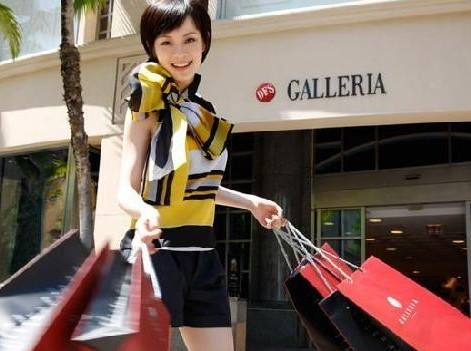 chinese tourists buyers