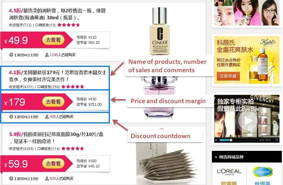 product description of Jumei