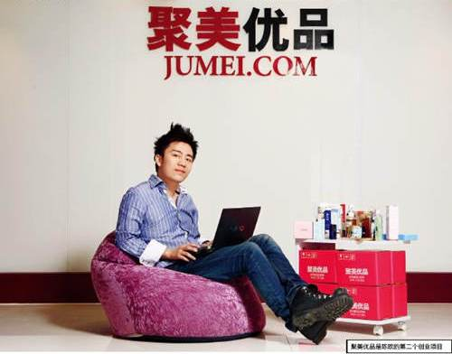 Lesson for Cosmetics E-commerce Jumei