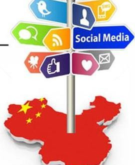 New marketing trends in the digital world of China