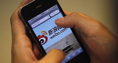 5 steps you must understand about social media in China