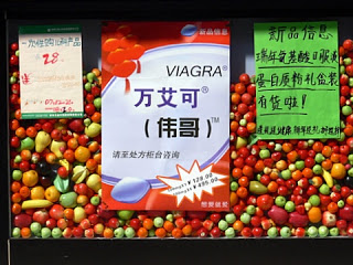 Dietary Supplements for Sex Enhancement in China