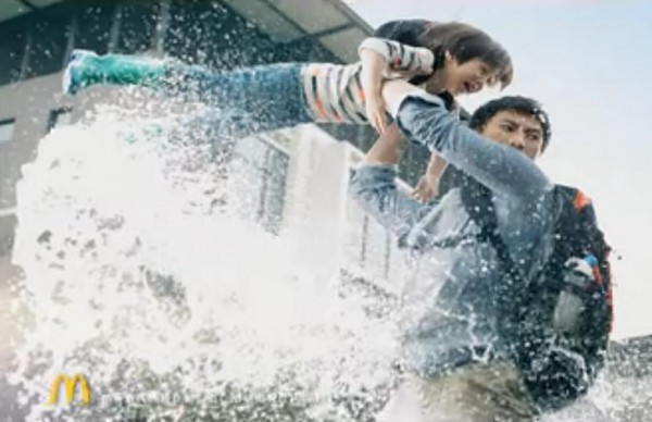 Mc Donald's new campaign in China: super dad!