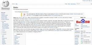Wikipedia-baidu