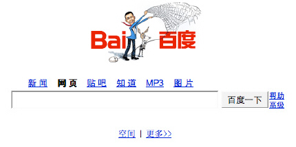 The keys to understand SEO on Baidu