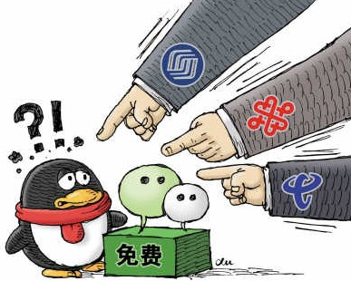 wechat charge