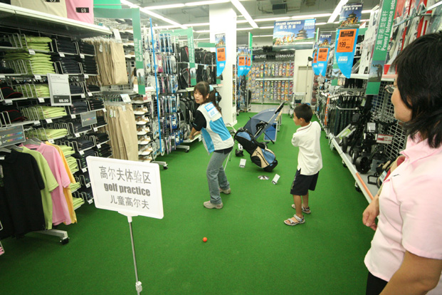 Strong Growth in China Golf Market