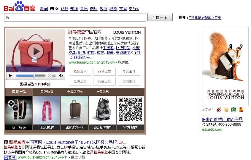 Louis-Vuitton-Baidu
