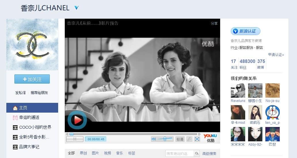 Weibo of Chanel