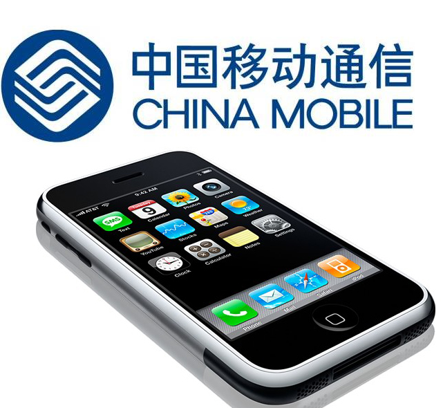 China Mobile PC Suite