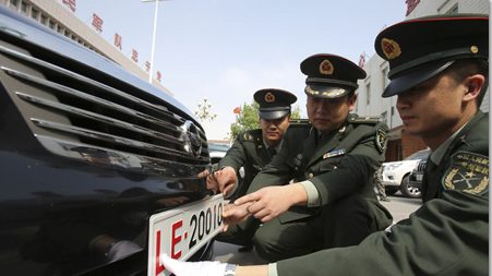Chinese military number plates banned for luxury cars