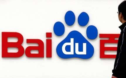 Baidu Sub-sites steals 27% of the traffic