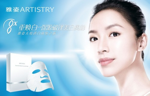 Artistry, the luxury cosmetics from Amway