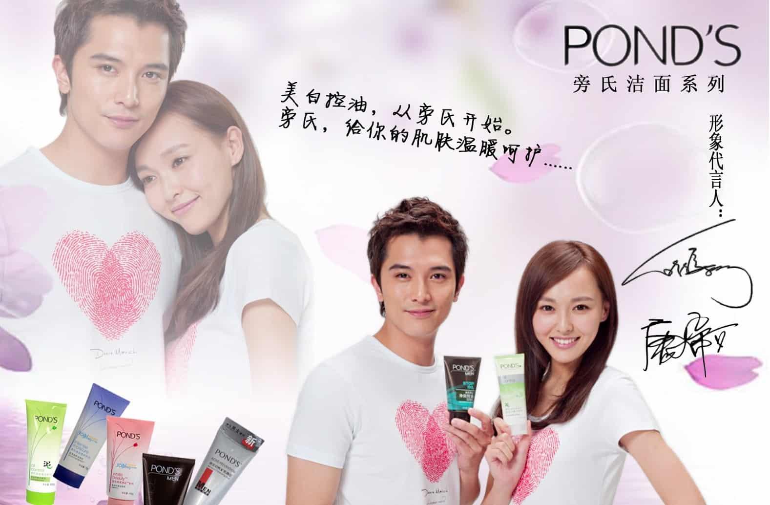 Ponds celebrates the Chinese Valentine's Day