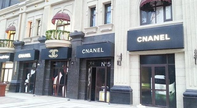 A fake luxury shopping street in China!