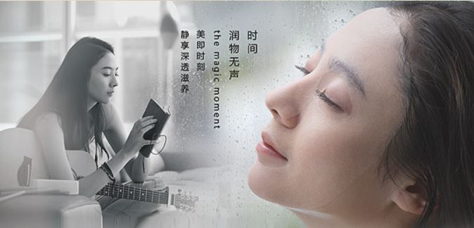 """MG Masks launches its campaign """"Magic Moment"""""""