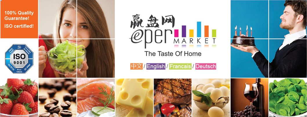 Interview with the Founder of Epermarket, Shanghai's Online Supermarket for imported foods!