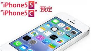 Why Apple is not one of China's top 5 smartphone sellers anymore