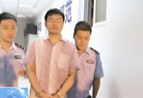 Qin's Team: Chinese Largest Internet mafia?