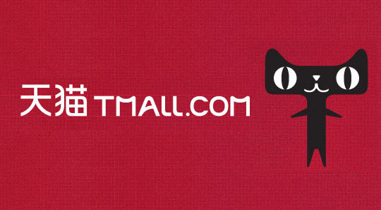 What do you know about Tmall Global?